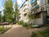 Казань, улица Рихарда Зорге, дом 7. многоквартирный дом