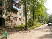 Казань, улица Рихарда Зорге, дом 8. многоквартирный дом