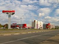 соседний дом: ул. Рихарда Зорге, дом 11А. гипермаркет МаксидоМ, гипермаркет строительно-отделочных материалов