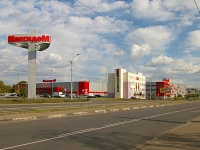 Kazan, hypermarket МаксидоМ, гипермаркет строительно-отделочных материалов, Rikhard Zorge st, house 11А