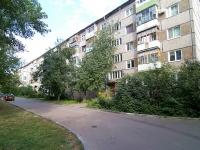 Казань, улица Рихарда Зорге, дом 12. многоквартирный дом