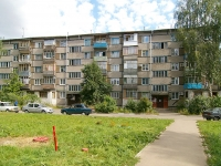 neighbour house: st. Rikhard Zorge, house 16А. Apartment house