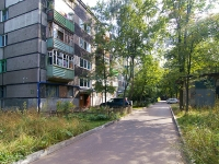 neighbour house: st. Rikhard Zorge, house 21. Apartment house
