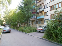 neighbour house: st. Rikhard Zorge, house 23. Apartment house