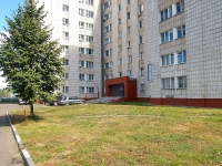Kazan, Rikhard Zorge st, house 24. Apartment house