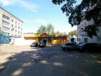Казань, улица Рихарда Зорге, дом 32. магазин