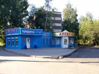 Kazan, Rikhard Zorge st, house 58А. store