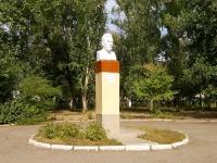 Казань, улица Рихарда Зорге. памятник Р. Зорге