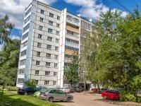 Казань, улица Сафиуллина, дом 6 к.1. многоквартирный дом