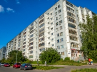 Казань, улица Сафиуллина, дом 17. многоквартирный дом