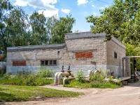 Казань, улица Сафиуллина. хозяйственный корпус