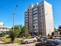Казань, улица Сафиуллина, дом 16. многоквартирный дом