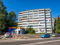 Казань, улица Сафиуллина, дом 20 к.3. многоквартирный дом