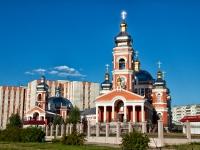 Казань, улица Сафиуллина, дом 7. храм преподобного Серафима Саровского