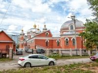 喀山市, 寺庙 преподобного Серафима Саровского, Safiullin st, 房屋 7
