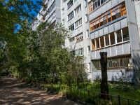 Kazan, Safiullin st, house 26. Apartment house