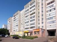 Казань, улица Сабан, дом 1. многоквартирный дом