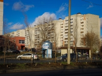 Kazan, Saban st, house 7Б. Apartment house