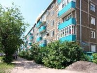 neighbour house: st. Svetlaya, house 20. Apartment house