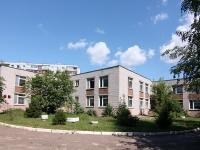喀山市, 幼儿园 №395, Лада, Serov st, 房屋 2А