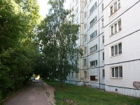 Kazan, Serov st, house 4. Apartment house