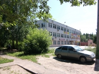 neighbour house: st. Serov, house 9. office building