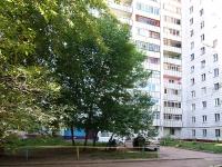 Казань, улица Серова, дом 13. многоквартирный дом