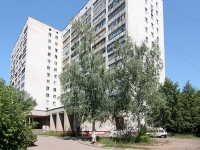 Казань, Серова ул, дом 15