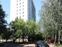 喀山市, Serov st, 房屋 15. 公寓楼