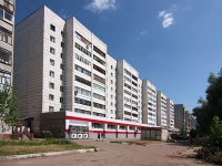 neighbour house: st. Serov, house 29. Apartment house