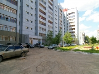 Kazan, Serov st, house 41. Apartment house