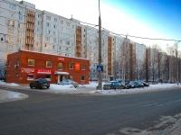 Казань, Серова ул, дом 6