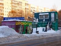 Казань, улица Серова, дом 6В. бытовой сервис (услуги) Шиномонтажная мастерская на ул. Серова, 6в