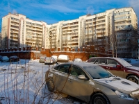 neighbour house: st. Serov, house 2. Apartment house