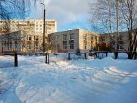 neighbour house: st. Serov, house 2А. nursery school №395, Лада