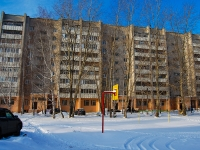 neighbour house: st. Serov, house 3. Apartment house