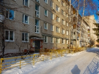 neighbour house: st. Serov, house 5. Apartment house