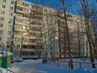 Kazan, Serov st, house 8. Apartment house