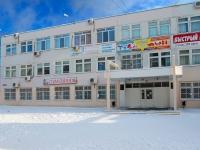 Казань, улица Серова, дом 9. офисное здание