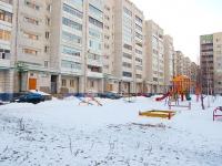 Казань, Серова ул, дом 29