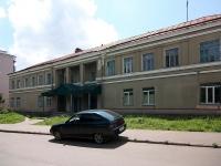 Kazan, Slobodskaya st, house 25. polyclinic