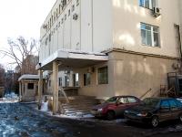 """Казань, банк """"Банк Казани"""", улица Солдатская, дом 1"""