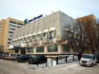 """Казань, улица Солдатская, дом 1. банк """"Банк Казани"""""""