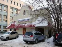 соседний дом: ул. Солдатская, дом 4. многофункциональное здание