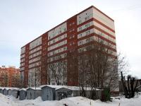 Казань, улица Солдатская, дом 5. многоквартирный дом