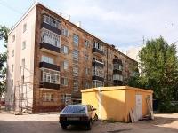 Казань, улица Спортивная, дом 14. многоквартирный дом