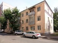 Казань, улица Спортивная, дом 20. многоквартирный дом
