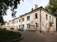 neighbour house: st. Stepan Razin, house 52. Apartment house
