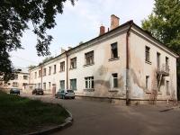 Казань, улица Степана Разина, дом 52. многоквартирный дом