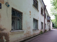 Kazan, Stepan Razin st, house 52. Apartment house